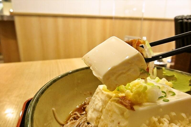 『箱根そば』豆腐一丁そば7