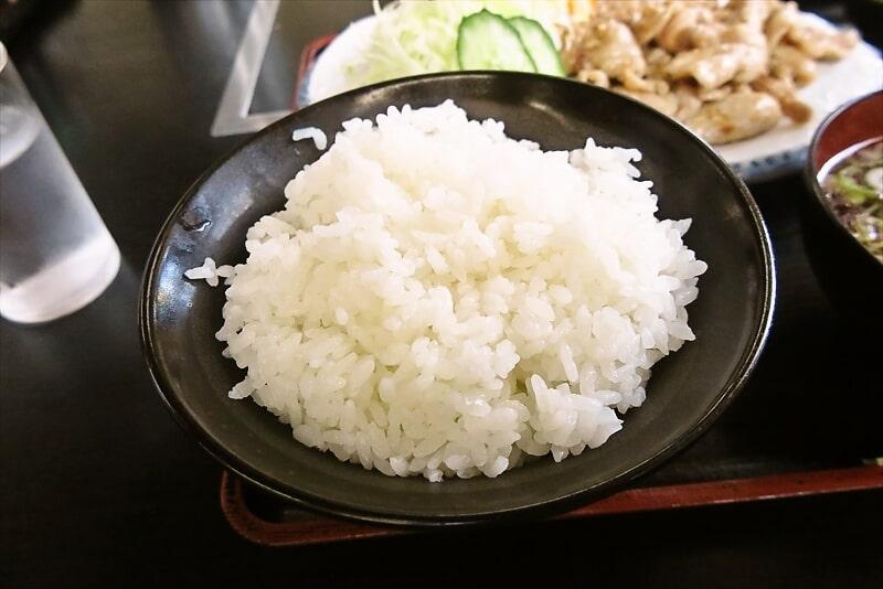 『焼肉 宝珍』生姜焼き定食2