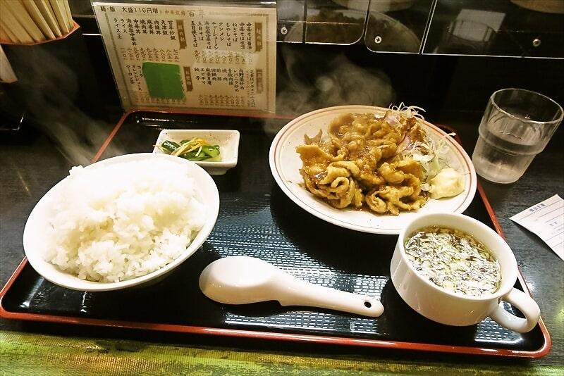 『中華飯店 百年』生姜焼き定食大盛り1