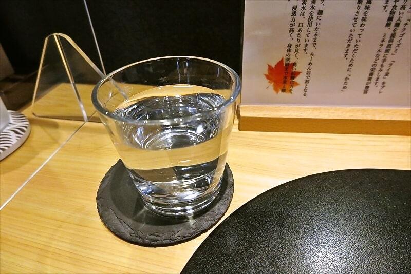 ナノバブル水素水2
