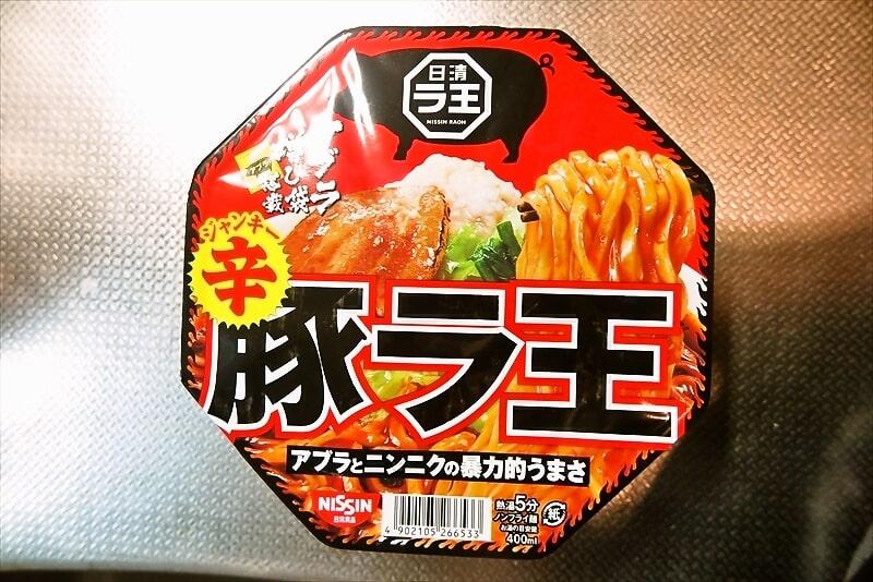 『日清 辛豚ラ王』1