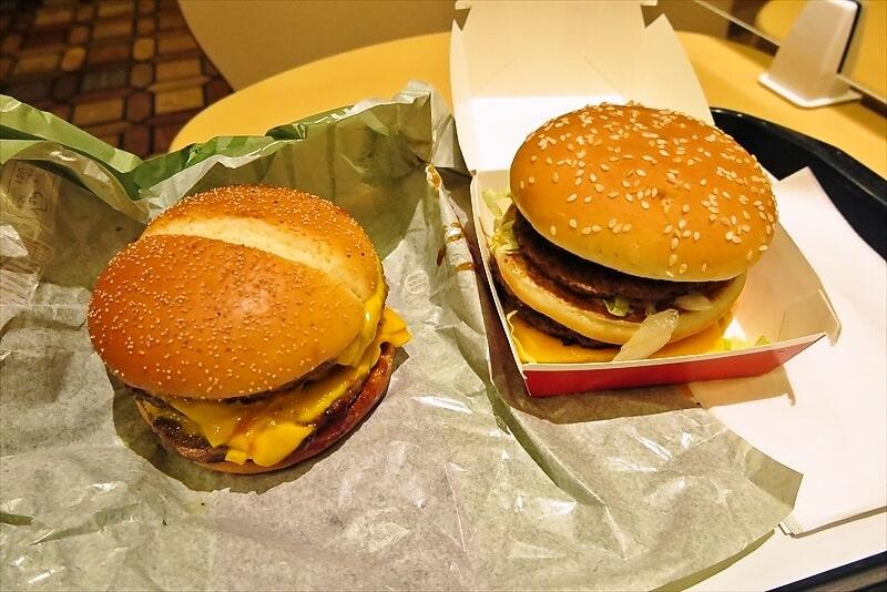 マクドナルド『炙り醤油風 トリプル肉厚ビーフ』2