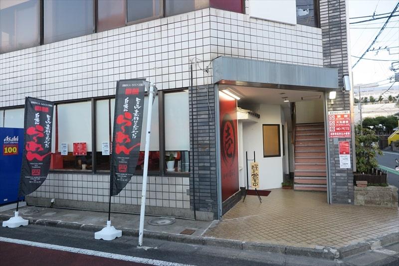 『麺・餃子 まる壱』外観2