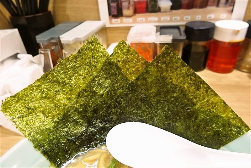 『博多家系ラーメン松本家』醤油ラーメン2