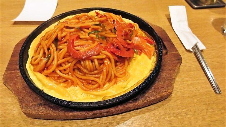 『スパゲティハウス チャオ』ナポリタン的な鉄板イタリアンを食す!@名古屋