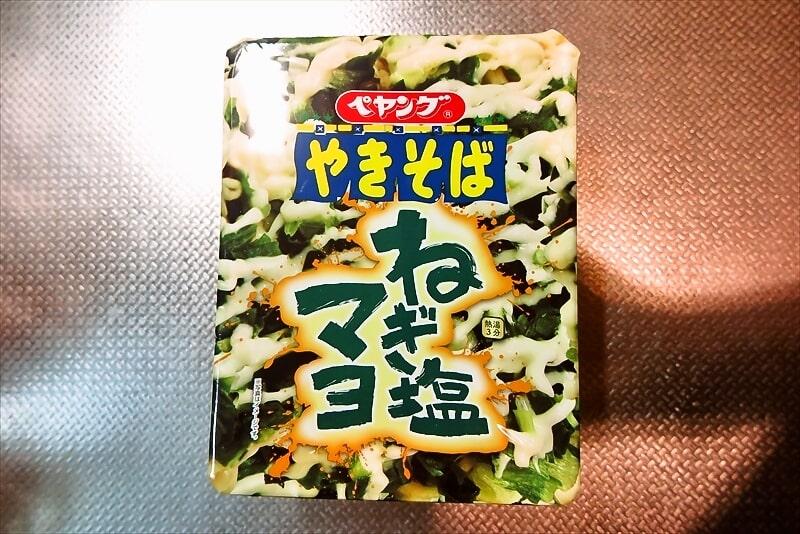 『ペヤング ねぎ塩マヨやきそば』2