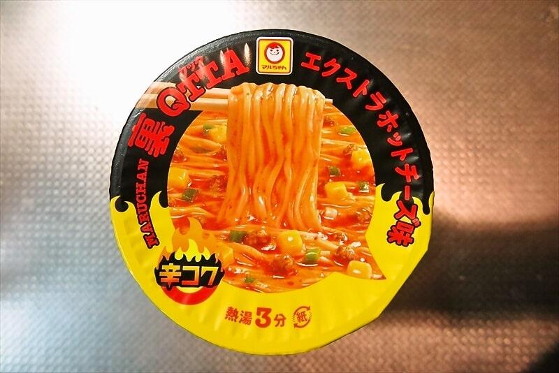 『QTTA 裏 EXTRA HOT チーズ味』7