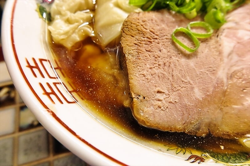 『町田 龍聖軒』醤油ワンタン麺3