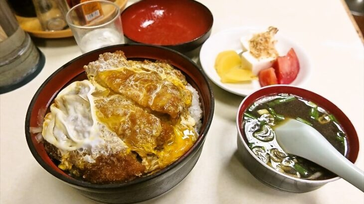 『中華料理 大勝軒』あえて町中華でカツ丼を食べる時@相模原