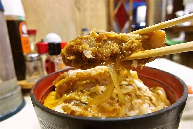 『中華料理 大勝軒』カツ丼8
