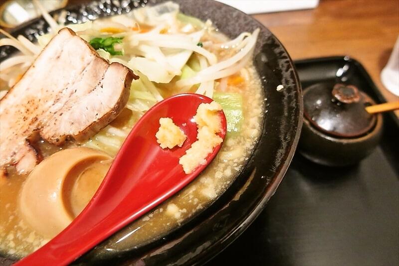 『つけ麺 一向』時郎ラーメン7