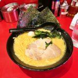 『八王子 大和家』毎月1日はラーメン500円ですよ!