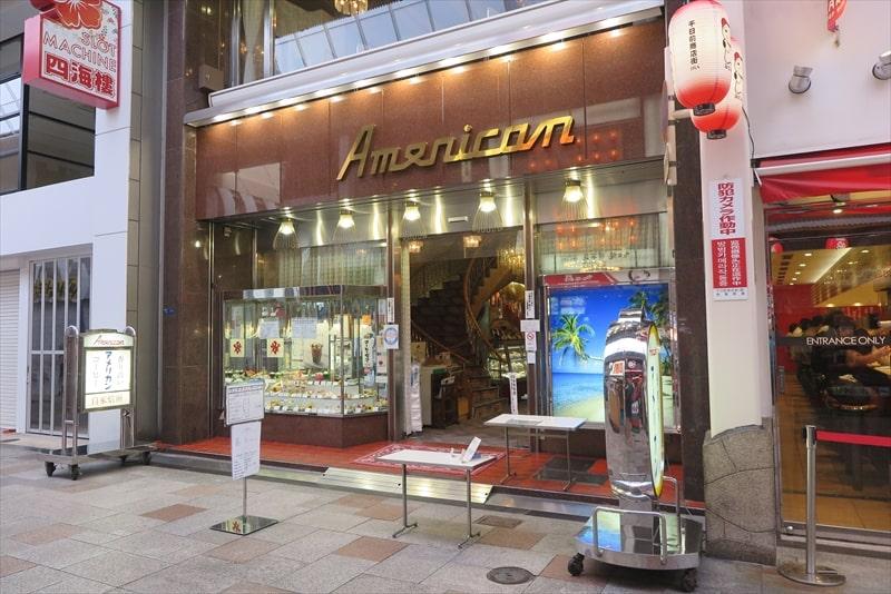 『純喫茶 アメリカン』外観写真1