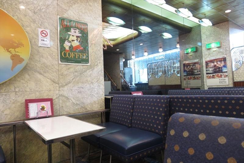 『純喫茶 アメリカン』店内写真3