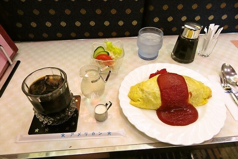 『純喫茶 アメリカン』オムライスセット1