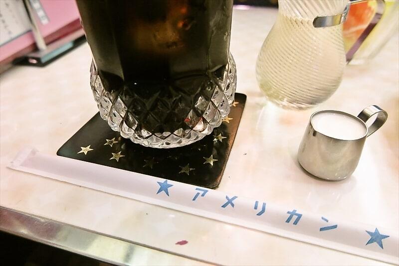 『純喫茶 アメリカン』アイスコーヒー2