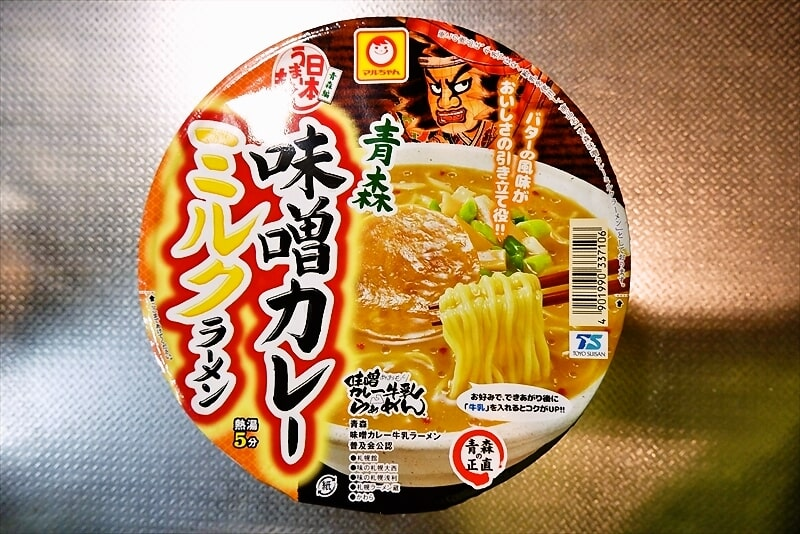 『マルちゃん 青森味噌カレーミルクラーメン』1