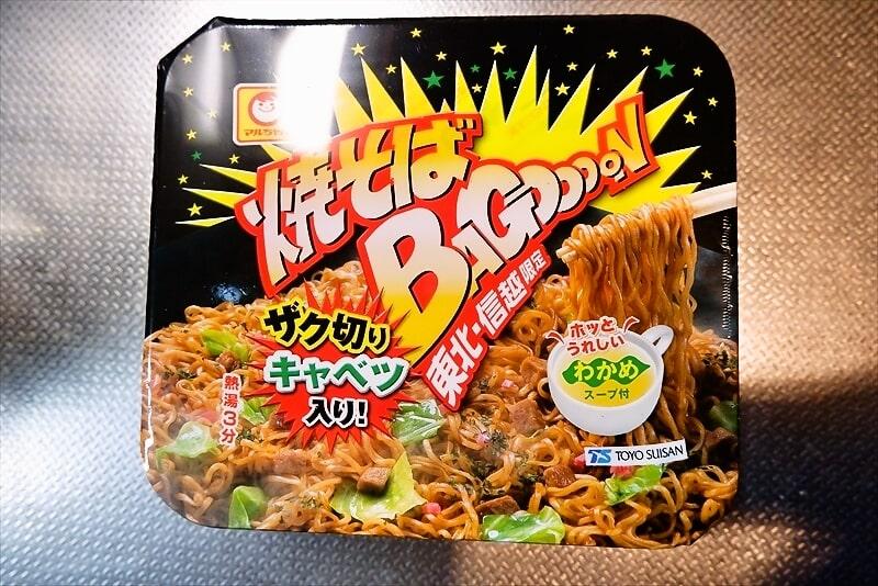 『マルちゃん 東北・信越限定 焼そばバゴォーン』1