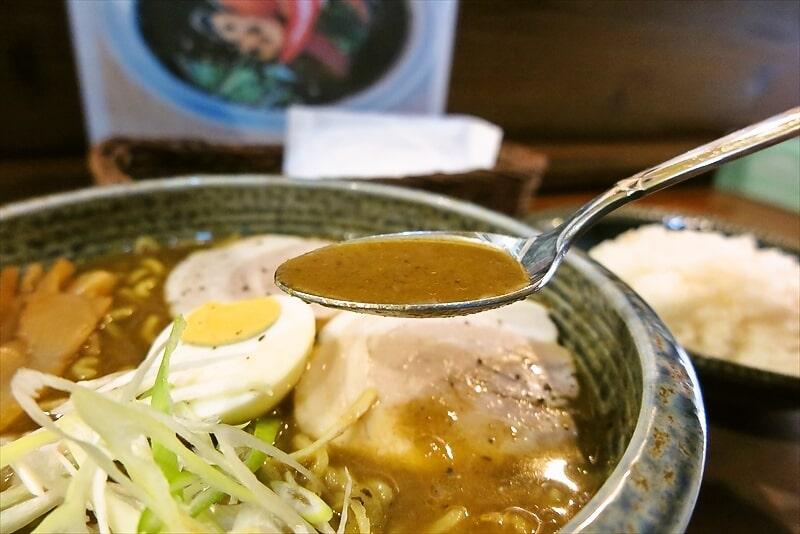 『スープカレーぶらっちゃ』カレーラーメン5