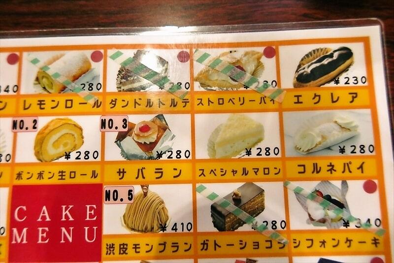 『洋菓子ボンボン』メニュー写真3
