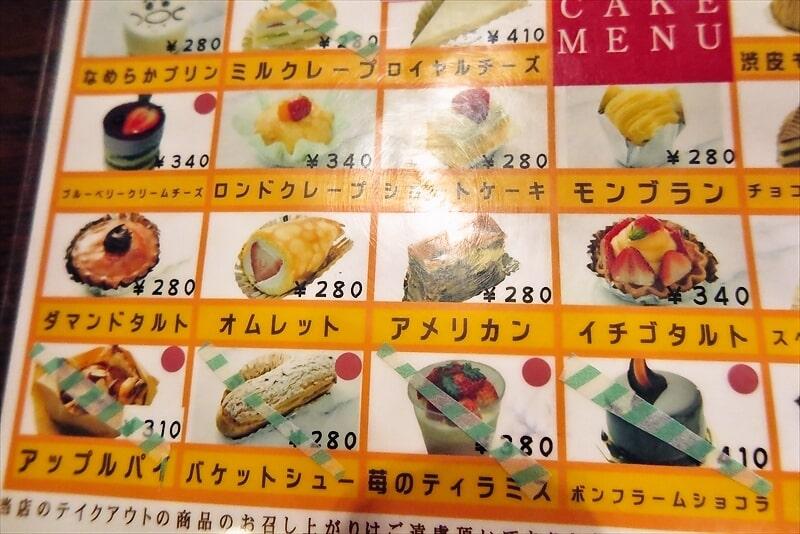 『洋菓子ボンボン』メニュー写真4