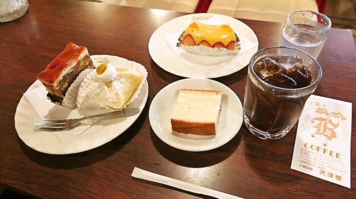 『洋菓子 喫茶ボンボン』老舗喫茶店でハワイアン的ケーキを食べる@名古屋