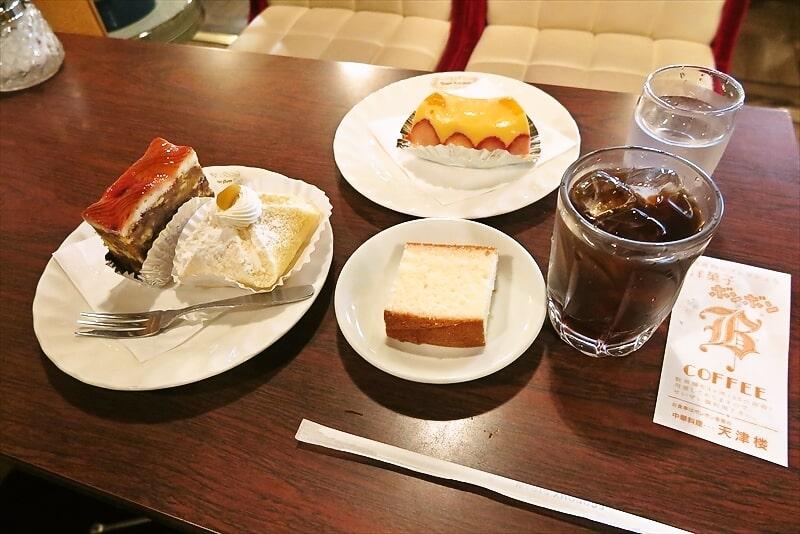 『洋菓子ボンボン』ケーキ1