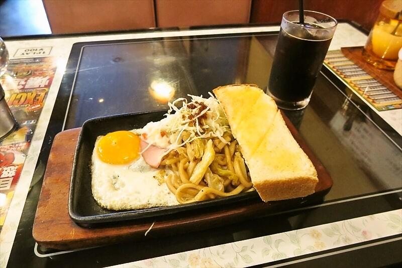 『老舗喫茶店 キャラバン』モーニングセット1