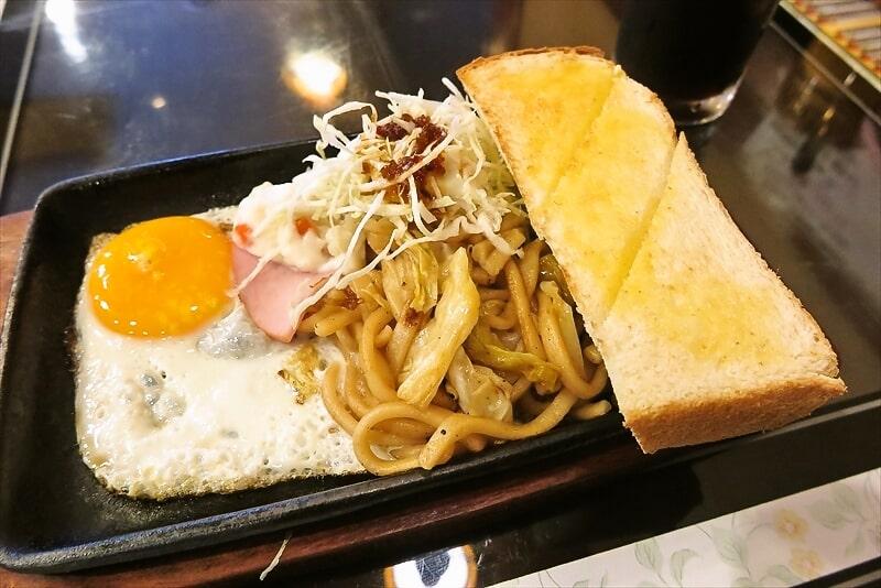 『老舗喫茶店 キャラバン』モーニングセット2