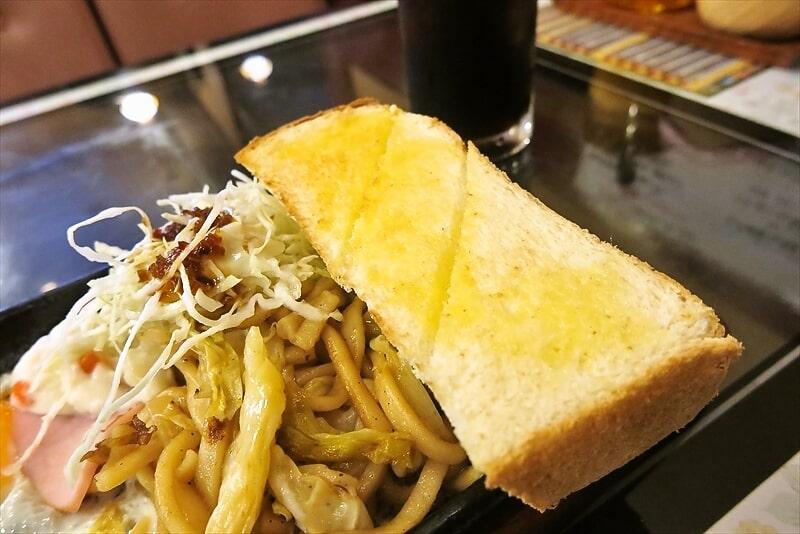 『老舗喫茶店 キャラバン』モーニングセット3
