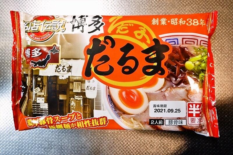 『銘店伝説 博多だるま』チルド麺1
