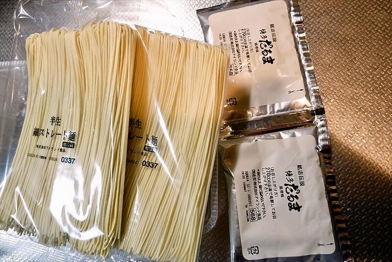 『銘店伝説 博多だるま』チルド麺5
