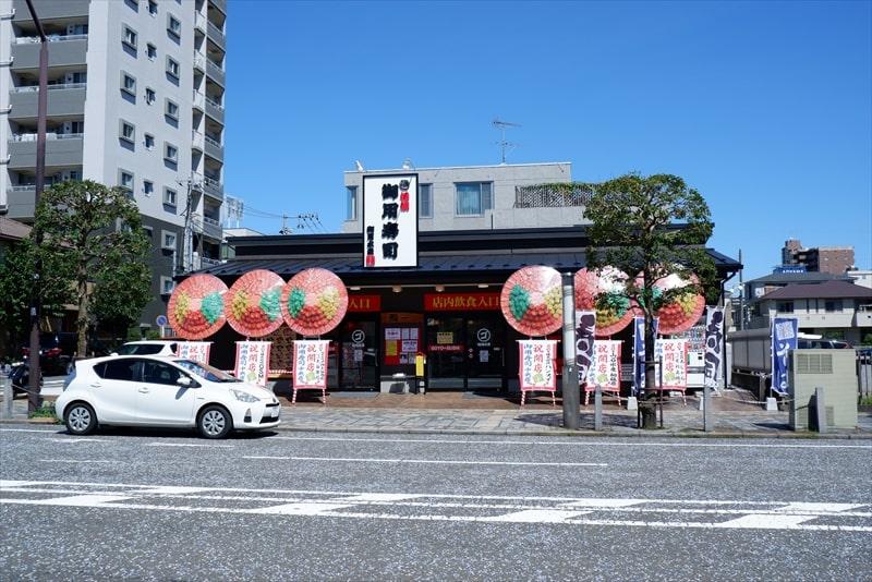 『御用寿司 相模原中央店』外観写真1