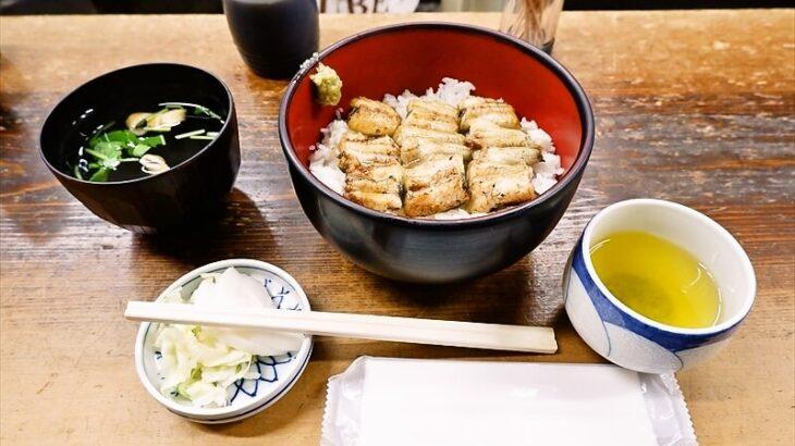 『うなぎ ほさかや』自由が丘で鰻の白焼き丼1400円を食す!
