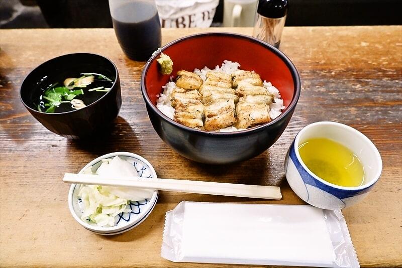 『うなぎ ほさかや』白焼丼1