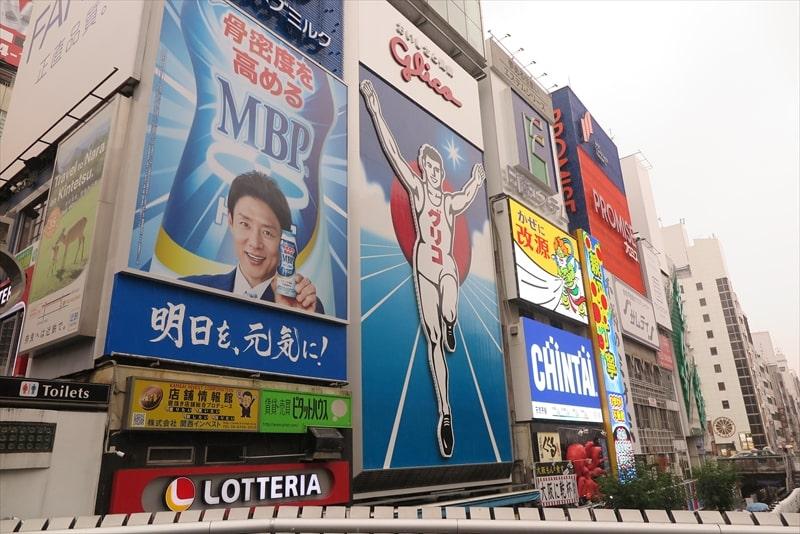 大阪のグリコの看板
