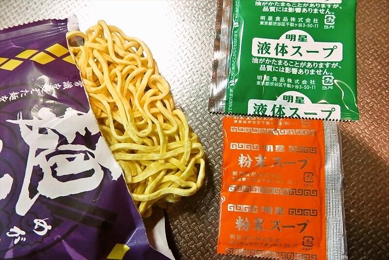 『明星 麺神 神太麺×旨 醤油』めがみ正油即席麺5