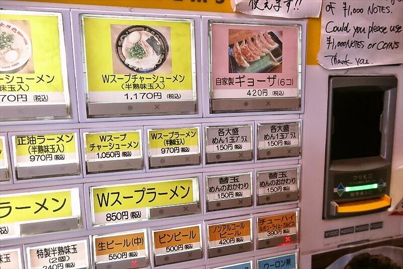 『無鉄砲 大阪本店』4