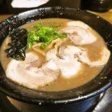 『無鉄砲 大阪本店』豚骨ラーメンの美味しさよ……@大阪