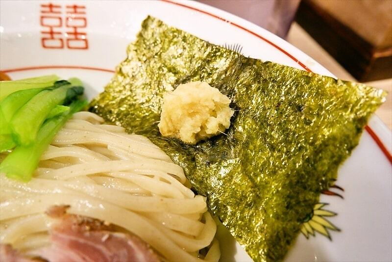 『中村麺三郎商店』味噌つけ麺5