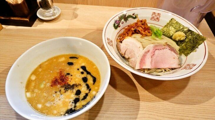 淵野辺『中村麺三郎商店』味噌つけ麺でどうでしょう?