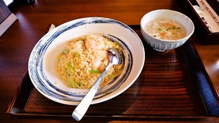 『北京飯店』海老炒飯が美味しかったので御報告@相模原
