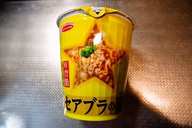 『セアブラの星 W背脂豚骨醤油ラーメン』2