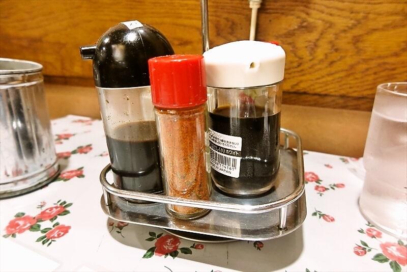『カフェレスト トマト』卓上調味料