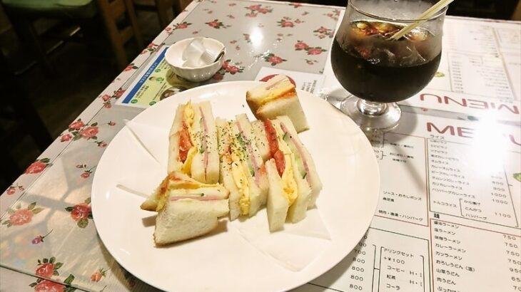 アメ村で24時間営業な『カフェレスト とまと』のミックスサンドなど@大阪
