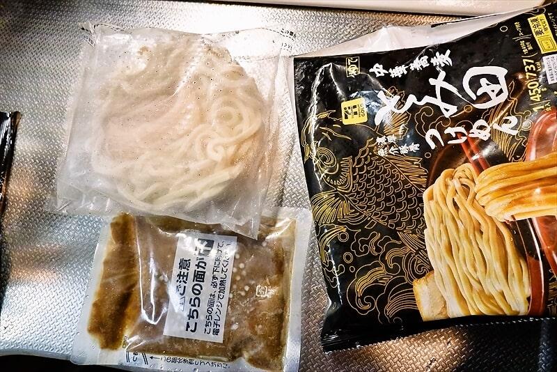 『中華蕎麦 とみ田 濃厚魚介豚骨つけめん』冷凍4