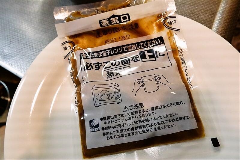 『中華蕎麦 とみ田 濃厚魚介豚骨つけめん』冷凍10