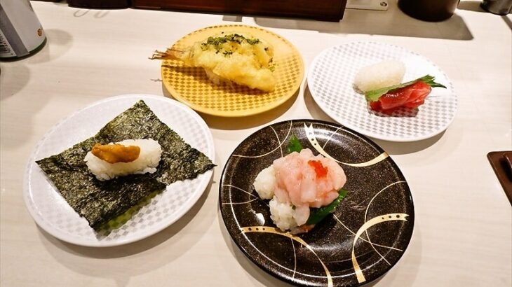 『魚べい』ほうぼうの天麩羅を食べてみたい!@相模原