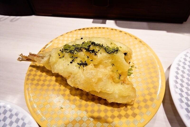 『魚べい』ほうぼうの天ぷら1