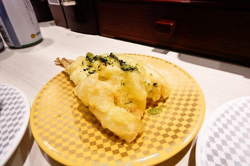 『魚べい』ほうぼうの天ぷら2